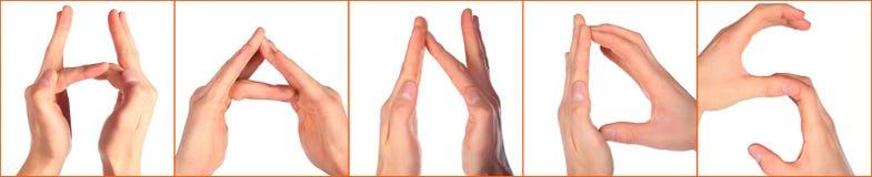 Hände stellt Wort HÄNDE dar Lizenzfreie Stockbilder