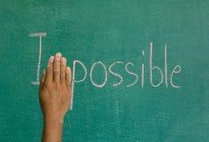 Hände weg vom unmöglichen Buchstaben M Lizenzfreie Stockfotografie