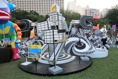 Händelse av konster i parkera Mardi Gras i Hong Kong Royaltyfria Foton