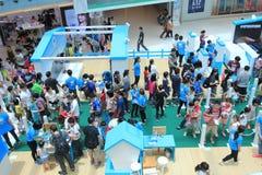 Händelse 2015 för Hong Kong Dutch Lady Pure djurhållninglantgård royaltyfria foton