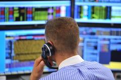 Händler auf Lager Lizenzfreie Stockfotos