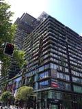 Hängende Gärten Sydneys Stockfotos