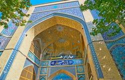 Hänrycka portalen av den Honar basaren, Isfahan, Iran royaltyfria foton