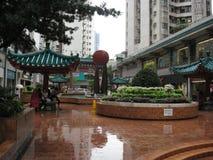 Härlig Aberdeen fyrkant, Aberdeen, Hong Kong arkivbild