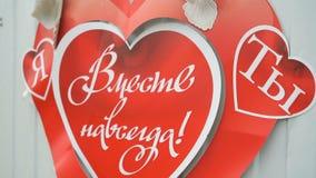Härlig affisch i sikt av röd hjärta Närbild stock video