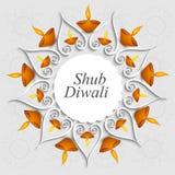 Härlig beröm för garneringDiwali diya  vektor illustrationer