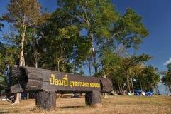 Härlig campingplats Kanchanaburi Thailand Arkivbild