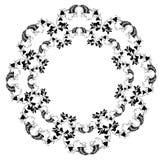 härlig dekorativ blommaram vektor illustrationer