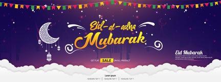 Härlig design för mall för Eid al Adha Mubarak Calligraphy textvektor royaltyfri illustrationer