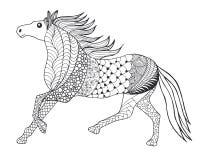 härlig häst royaltyfri illustrationer
