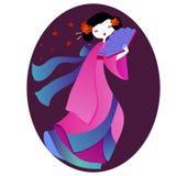 Härlig illustration av en geisha i rosa kimono royaltyfri illustrationer