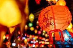 Härlig internationell lykta som illuminting i nattetid Royaltyfria Foton