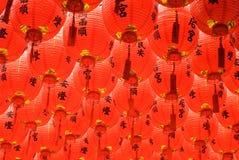 härlig kinesisk lyktared arkivfoto