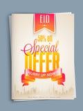 Härlig mall eller reklamblad för specialt erbjudande för Eid beröm Royaltyfria Foton