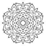 Härlig mandala för albumet Symmetrisk prydnad i ciren Arkivfoto
