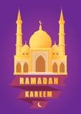 Härlig moské för Ramadankareem på den växande månevykortet Arkivbilder
