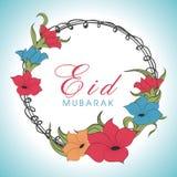 Härlig ram för den islamiska festivalen, Eid beröm Arkivfoton