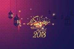 Härlig Ramadan Kareem Mubarak malldesign royaltyfri illustrationer