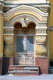 Härlig rikt dekorerad ingång av historisk 19th århundradebyggnad för gul sten i arkitektonisk stil för ryss i Moskva royaltyfria foton
