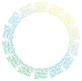 Härlig rund blom- ram med lutningpåfyllningen Rastergem ar Arkivfoton