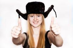 Härlig rysk flicka arkivfoto