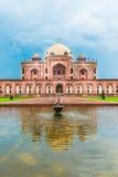 Härlig sikt av gravvalvet för Humayun ` s, Delhi, Indien Royaltyfri Bild