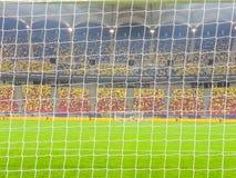 Härlig stadionarhitecture, Rumänien Arkivbilder