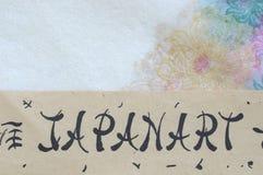 Härlig tappningservett, japansk motiv, bakgrund, pappers- textur Royaltyfri Foto