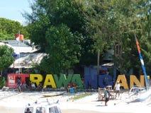 Härlig tropisk strand med vit sand i Gili Trawangan Royaltyfri Bild