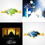 Härlig uppsättning för vektor av illus för bakgrund för ramadan kareemfestival stock illustrationer