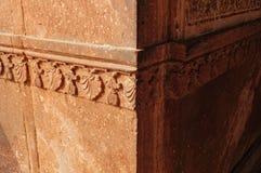 Härlig vägg av den Badshahi moskén i Lahore, Pakistan Arkivbild