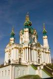 Härliga barocka Sts Andrew kyrka Kiev Ukraina Arkivbilder