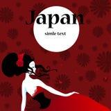 Härliga japanska flickor i kimono också vektor för coreldrawillustration royaltyfri illustrationer