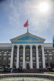 Härliga Kirgizstan Arkivbild