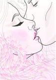 Härliga par för vektor av vänner som ömt kysser royaltyfri illustrationer