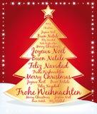 Härligt julträd med hälsningar i flera språk. vektor illustrationer