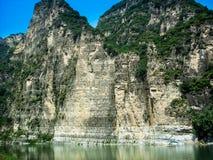 Härligt landskap av den unika naturen i Shidu naturvårdsområde Royaltyfri Bild