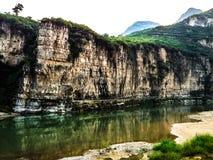 Härligt landskap av den unika naturen i Shidu naturvårdsområde Arkivfoton