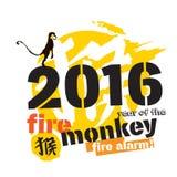 Härmar illustrationen för det nya året för apan med teckenhjälpmedel Royaltyfria Foton