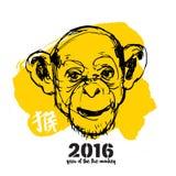 Härmar illustrationen för det nya året för apan med teckenhjälpmedel Royaltyfri Foto