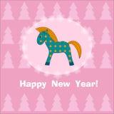 Häst för nytt år Royaltyfri Bild
