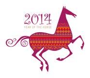 Häst - kinesiskt symbol för nytt år Arkivfoto