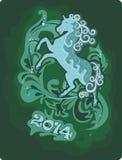 Hästsymbol Arkivfoto