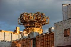 Håll ögonen på den ryska akademin av vetenskaper Fotografering för Bildbyråer