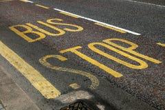 Hållplatsgrändmarkering fotografering för bildbyråer