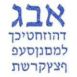Hébreu bleu d'alphabet Police hébreue Illustration de vecteur Photos stock