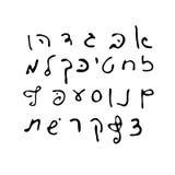 Hébreu d'aspiration de main de lettres majuscules Alphabet juif Lettres hébreues Illustration de vecteur sur le fond illustration stock
