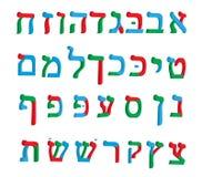hébreu de la lettre 3d Police d'hébreu de couleur Lettres multicolores de l'alphabet hébreu Images stock