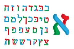 hébreu de la lettre 3d Police d'hébreu de couleur Lettres multicolores de l'alphabet hébreu Illustration de vecteur Photographie stock libre de droits