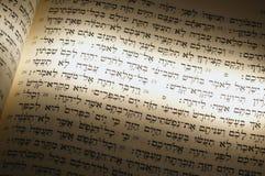 Hébreu des textes de Rosh Hashana Photographie stock libre de droits